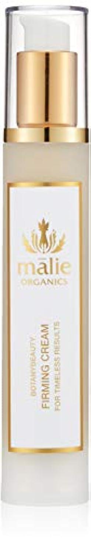 冷ややかなクリスチャンブレンドMalie Organics(マリエオーガニクス) ボタニービューティ ファーミングクリーム 45ml