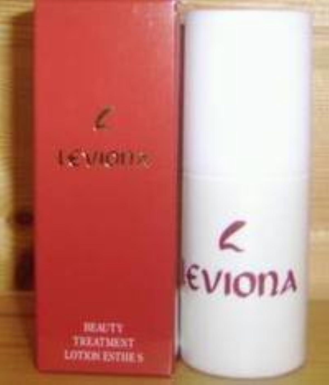 二度アライメントサーマルレビオナ化粧品 ビュテイトリ-トメントロ-ションエステ