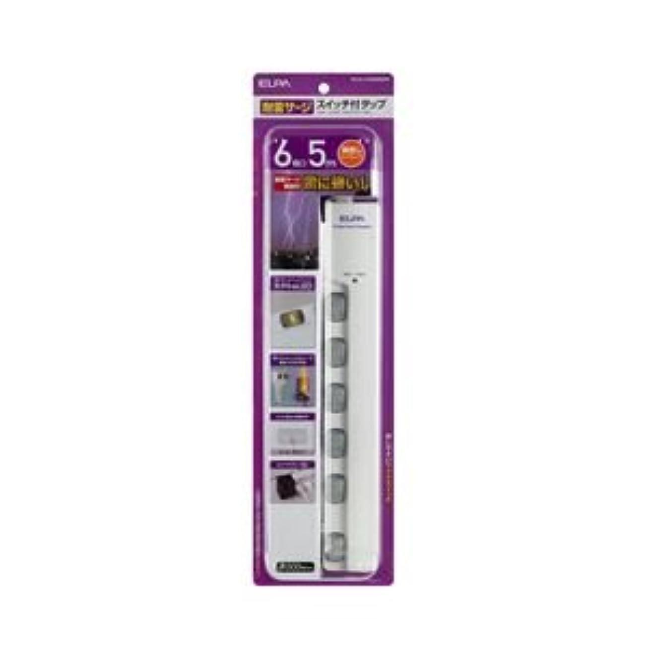 写真のフェリー無許可(業務用セット) ELPA LEDランプスイッチ付タップ 横挿し 6個口 5m WLS-LY650MB(W) 【×5セット】