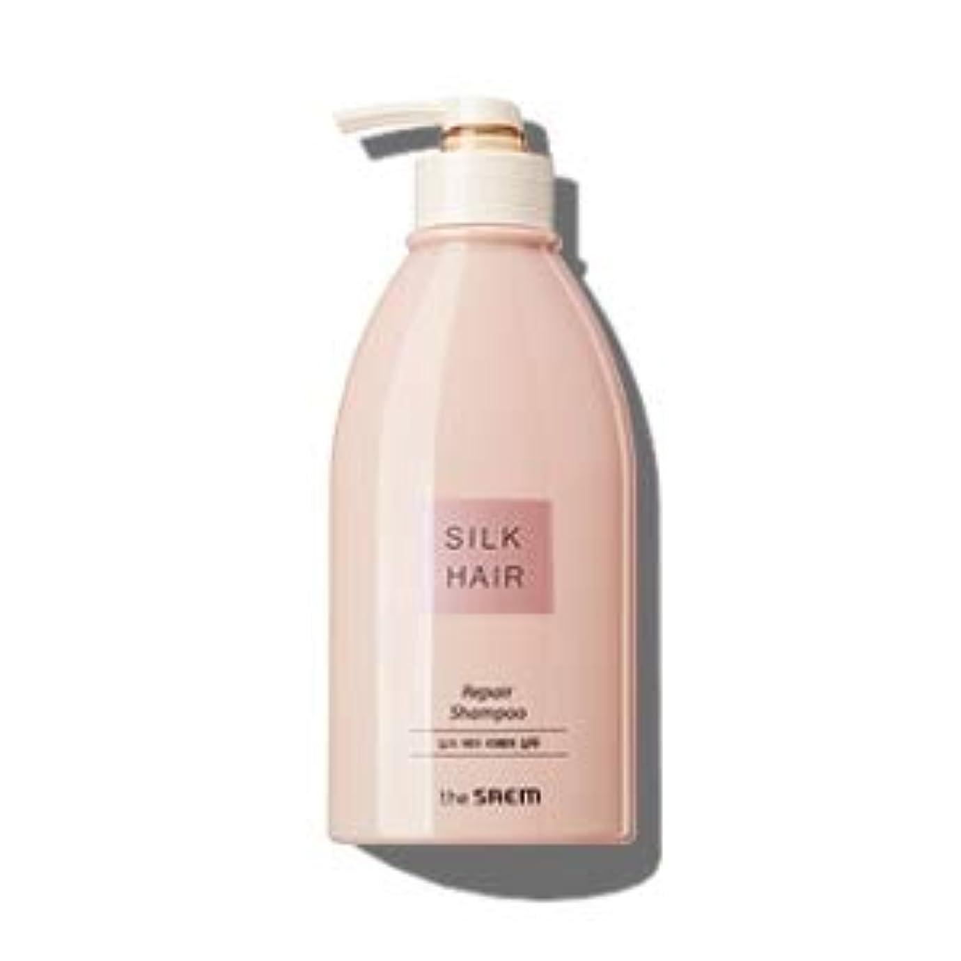 並外れたテーブルを設定する動脈The SAEM Silk Hair Repair Shampoo ザセム シルクヘアリペアシャンプー 320ml [並行輸入品]
