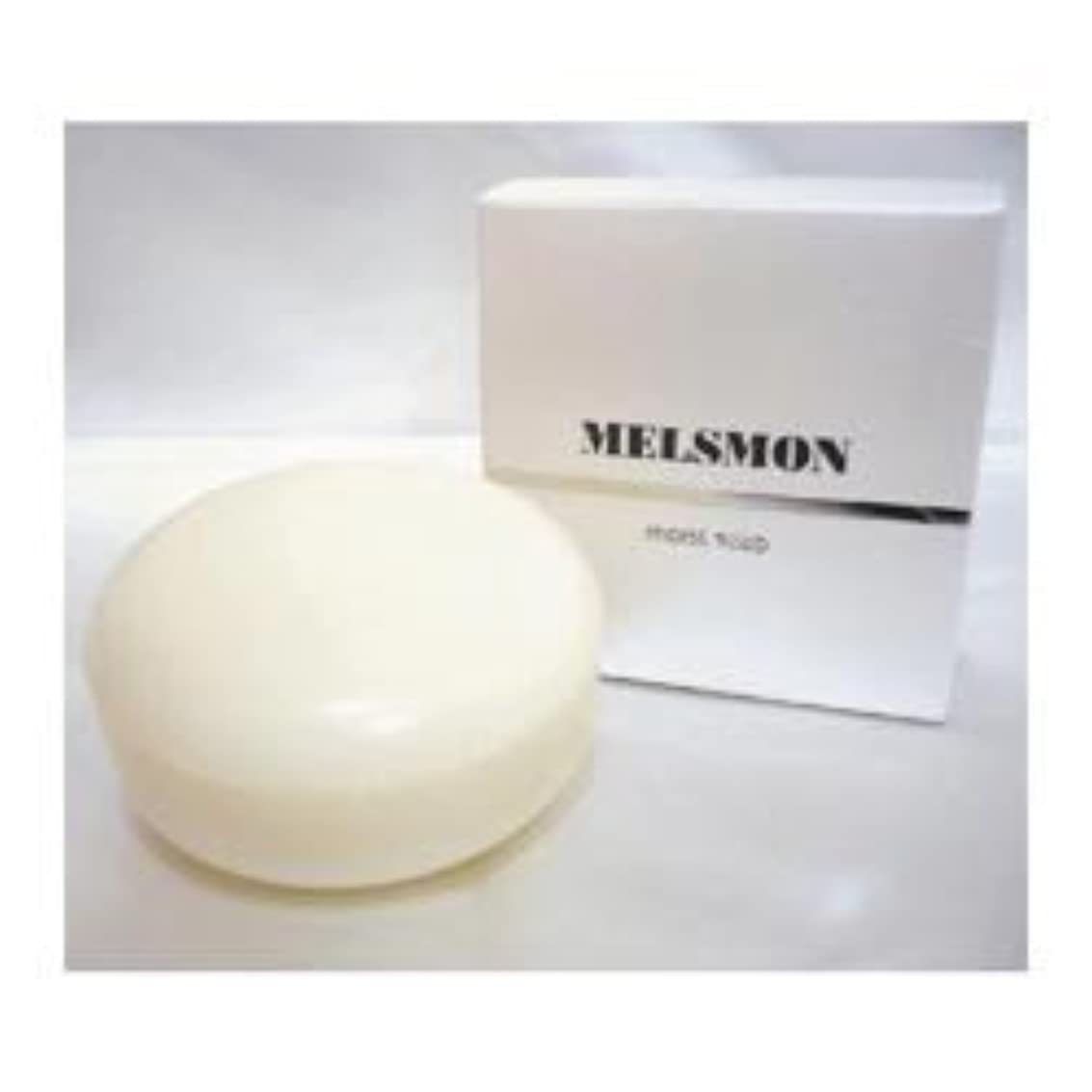 【メルスモン製薬】メルスモン モイストソープ 100g ×5個セット