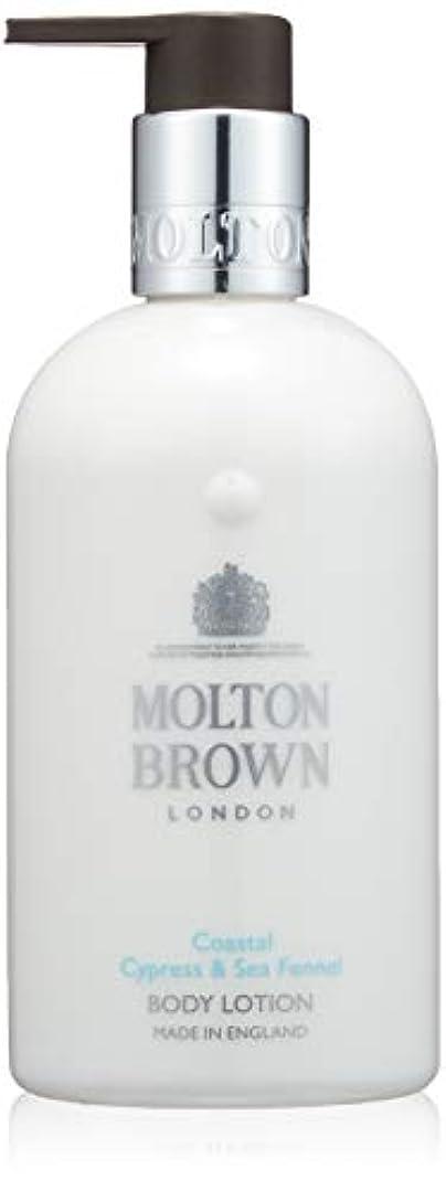 コース外交問題優れましたMOLTON BROWN(モルトンブラウン) サイプレス&シーフェンネル コレクション C&Sボディローション