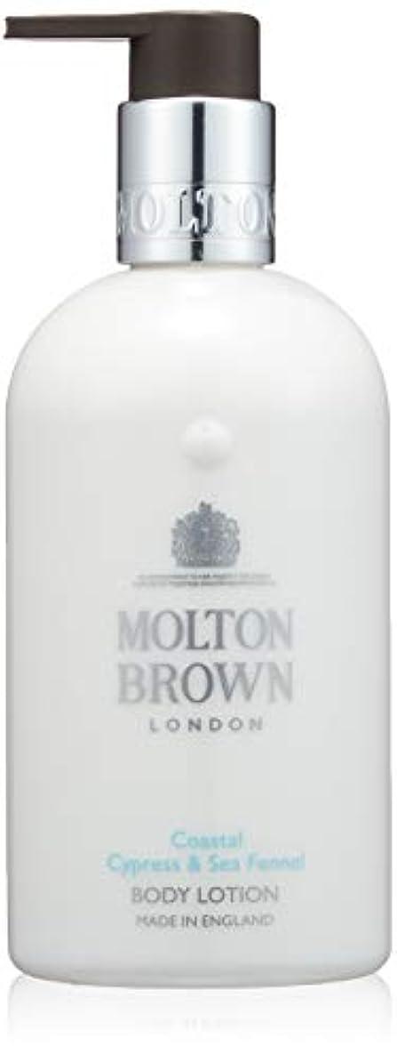 オートマトン確認懲らしめMOLTON BROWN(モルトンブラウン) サイプレス&シーフェンネル コレクション C&Sボディローション