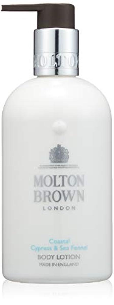 ボス法律効率MOLTON BROWN(モルトンブラウン) サイプレス&シーフェンネル コレクション C&Sボディローション