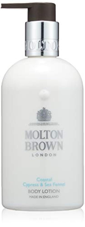 揮発性スタジアム送信するMOLTON BROWN(モルトンブラウン) サイプレス&シーフェンネル コレクション C&Sボディローション