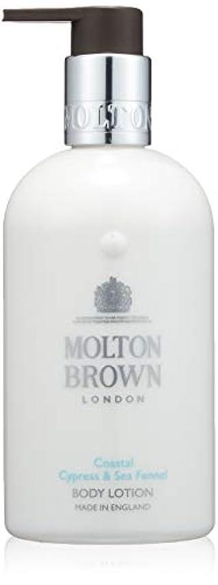 船外退化するテレックスMOLTON BROWN(モルトンブラウン) サイプレス&シーフェンネル コレクション C&Sボディローション