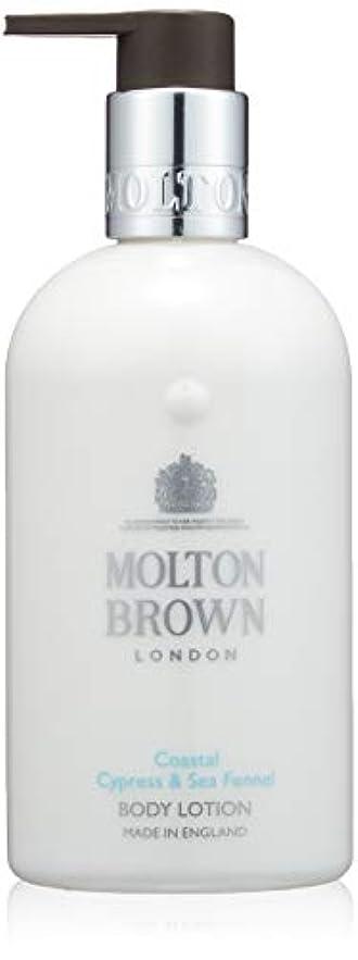 霊思いつくアドバンテージMOLTON BROWN(モルトンブラウン) サイプレス&シーフェンネル コレクション C&Sボディローション