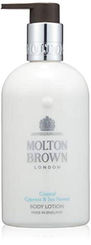 裏切り操縦する赤字MOLTON BROWN(モルトンブラウン) サイプレス&シーフェンネル コレクション C&Sボディローション