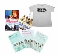 東京フレンズ The Movie コンプリートBOX [DVD]