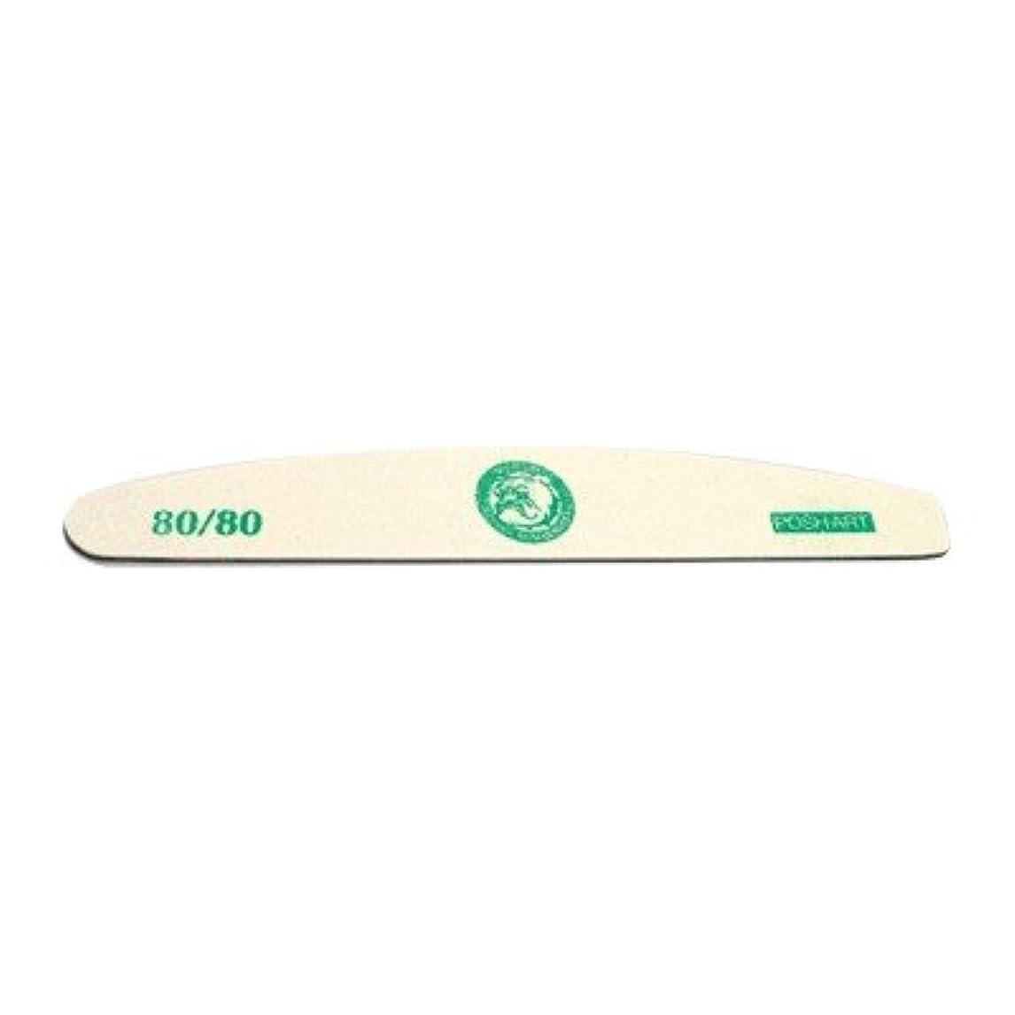 ピグマリオン騒拒絶するPOSH ART ブルファイル 80/80G