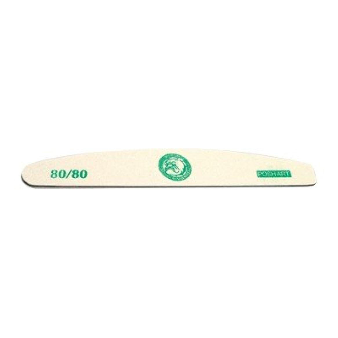 不純連続的貨物POSH ART ブルファイル 80/80G