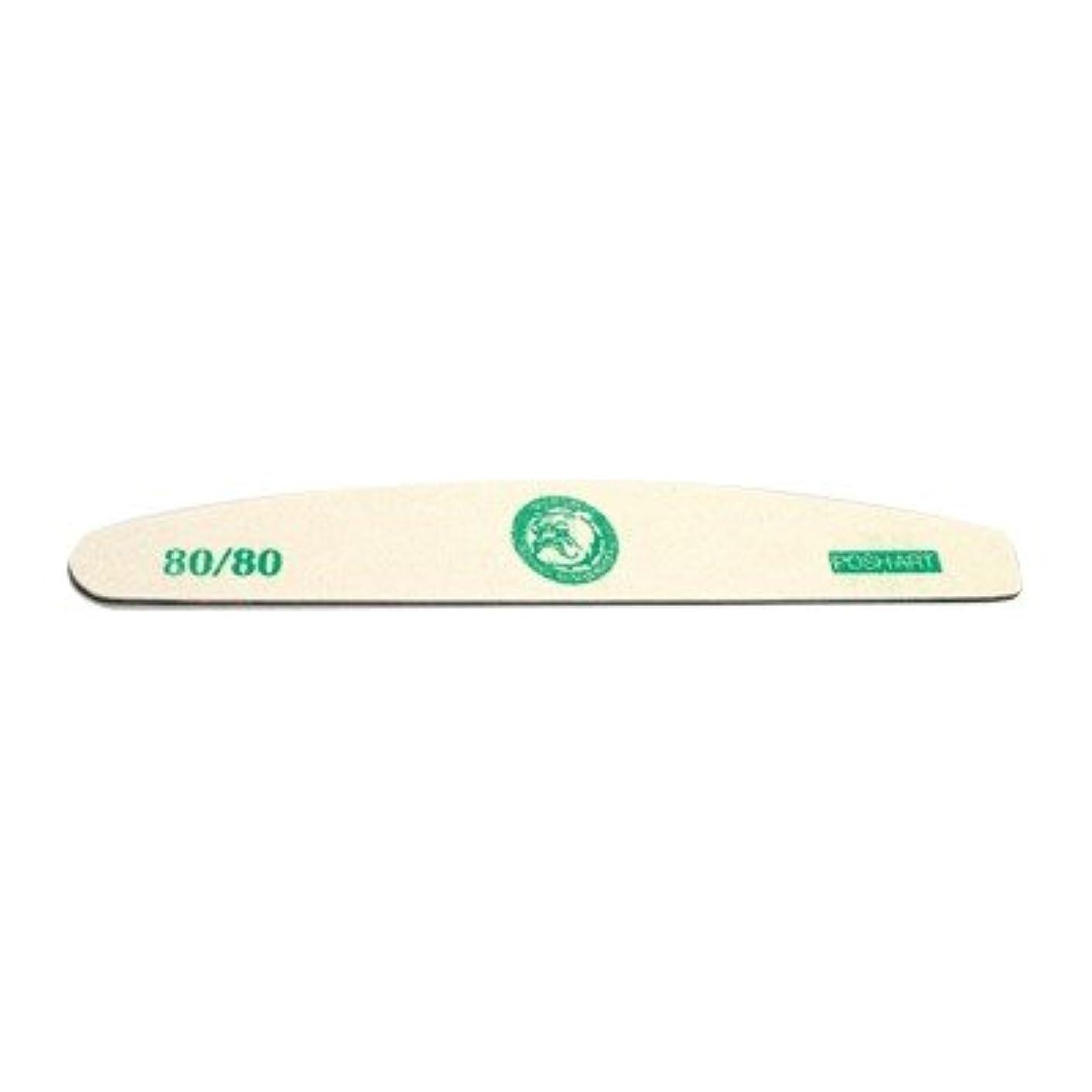 投資復活演じるPOSH ART ブルファイル 80/80G