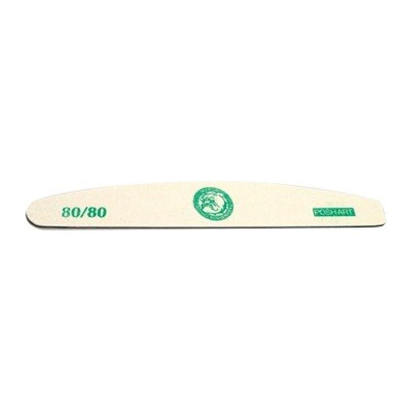メッシュショップ器官POSH ART ブルファイル 80/80G