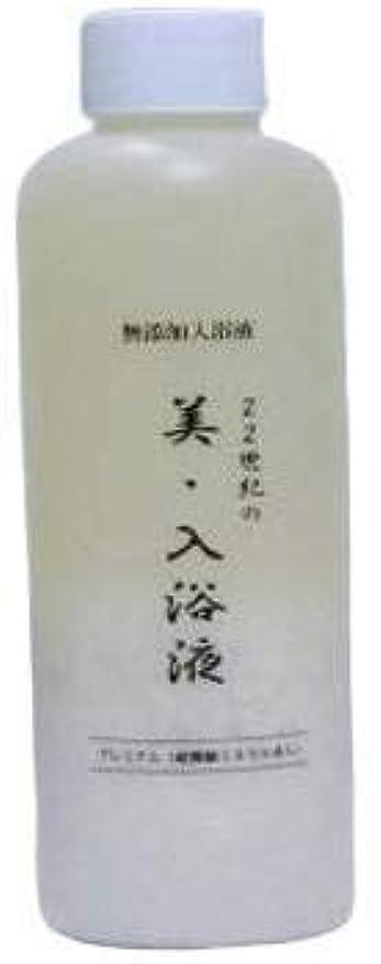 合理化つぶす不均一22世紀の美・入浴液(500ml)酵素入浴剤