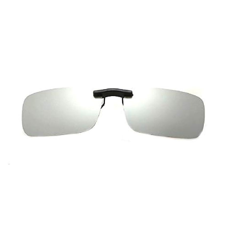 弁護士テレビ局反対にサングラス偏光クリップ 近視 運転 夜視 サングラス フルセット専用交換レンズサイクリングライディング サングラスクリップ レンズ