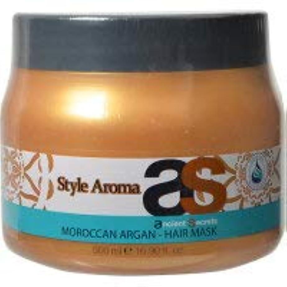 ◆【StyleAroma】ヘアマスク◆スタイルアロマ エンシェント シークレッツ&K モロッカンアルガン ヘアマスク 500ml◆