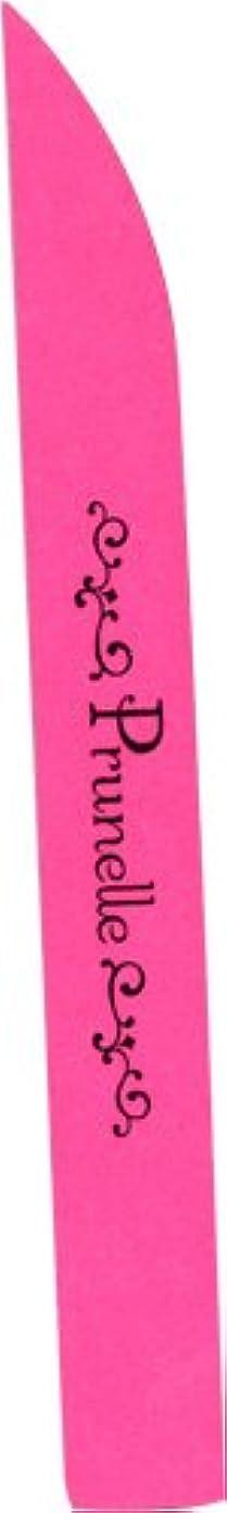 知事禁輸利用可能Prunelleエメリーボード 5ps 150