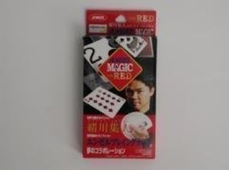 緒川集人カードマジック レッド