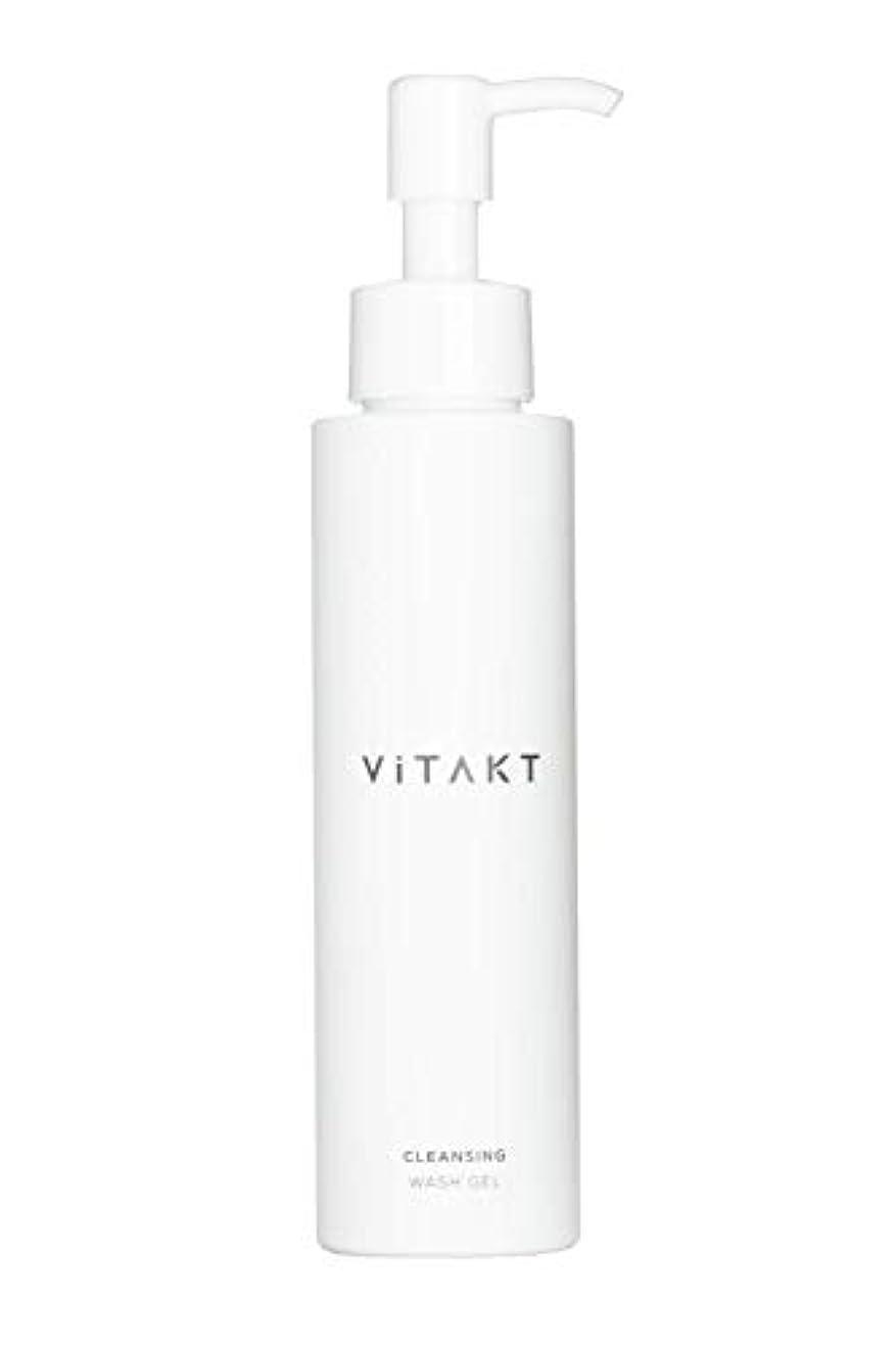 明るい忙しい東部ViTAKT (ヴィタクト) クレンジングウォッシュジェル [ 洗顔 + メイク落とし / 120ml ] 毛穴 毛穴対策 無添加 (マツエク対応)