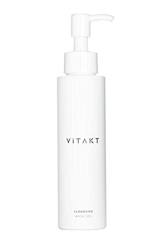 健全あいまい実験室ViTAKT (ヴィタクト) クレンジングウォッシュジェル [ 洗顔 + メイク落とし / 120ml ] 毛穴 毛穴対策 無添加 (マツエク対応)
