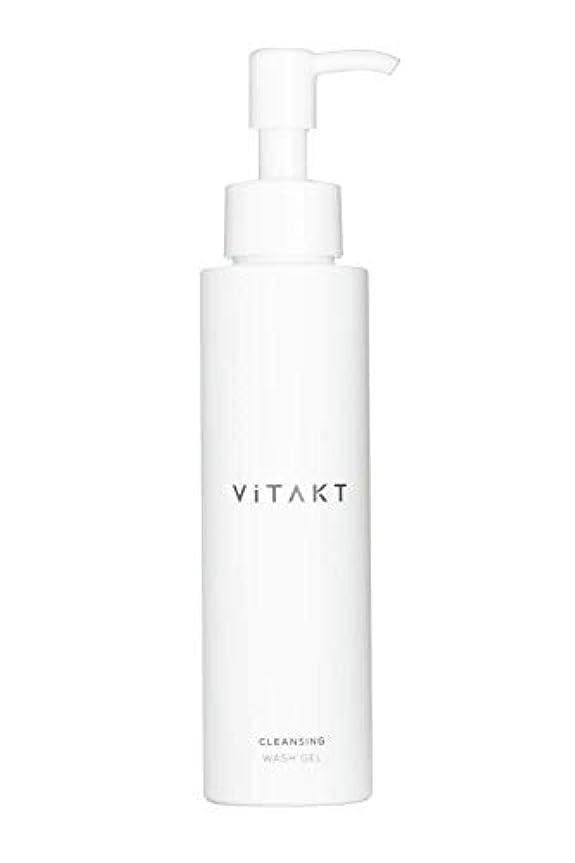 咽頭化合物重要ViTAKT (ヴィタクト) クレンジングウォッシュジェル [ 洗顔 + メイク落とし / 120ml ] 毛穴 毛穴対策 無添加 (マツエク対応)