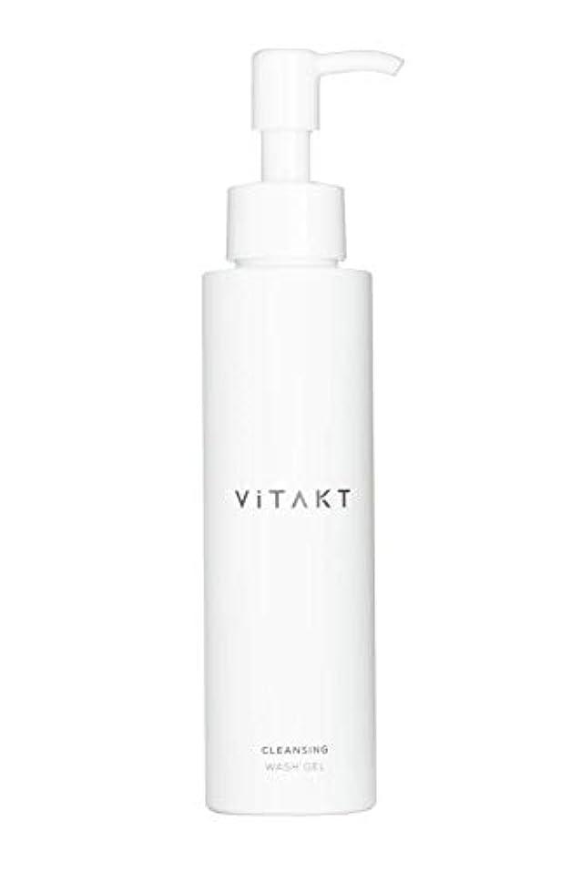ドルプリーツ深くヴィタクト ViTAKT クレンジングウォッシュジェル (洗顔 + メイク落とし/W洗顔不要) 無添加 まつエク対応 (120mL)