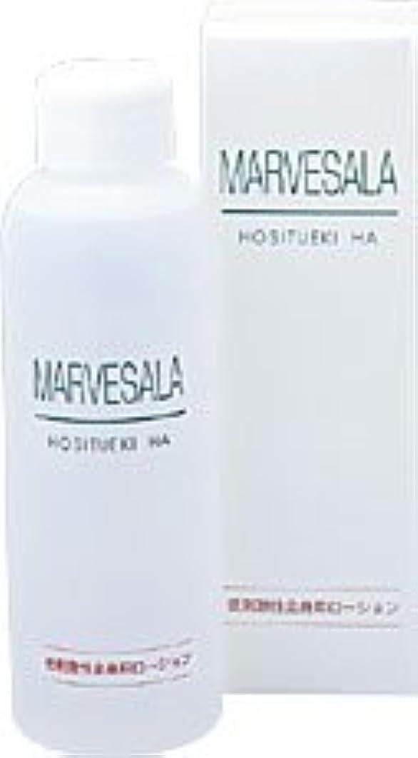 アヒル選出する除外するマーベセラー保湿液