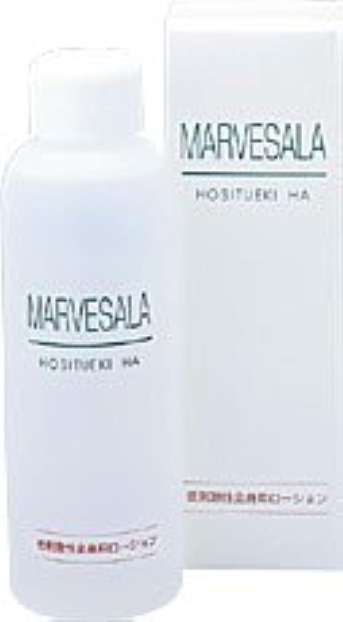 ペチュランスパートナー浴室マーベセラー保湿液