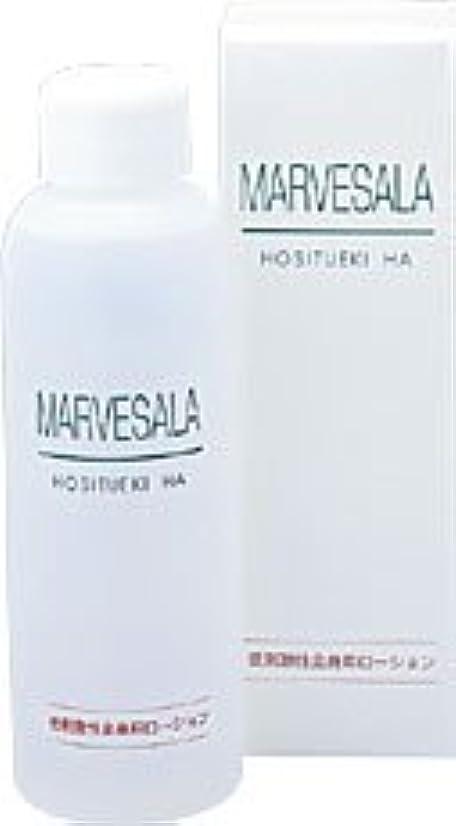 顕現作動する名誉マーベセラー保湿液
