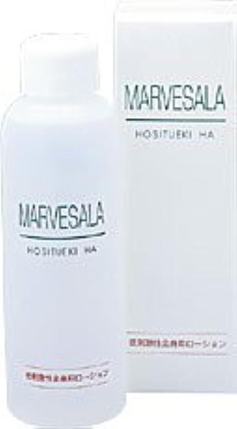 マーベセラー保湿液