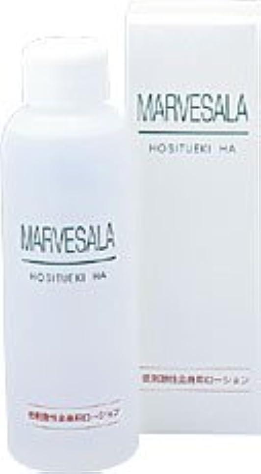エゴマニアバランスのとれたセンチメンタルマーベセラー保湿液