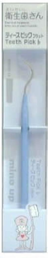 虚栄心毛細血管ジュース衛生歯さん ティースピック フラット