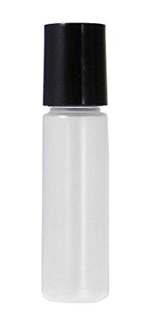 名誉あるうまくやる()ステンレスミニボトル容器 化粧品容器 クリア 10ml 5個セット