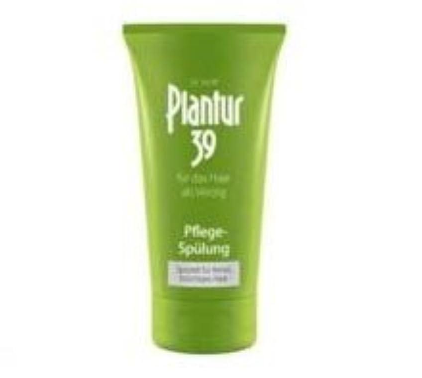 勧告マングル注目すべきアルペシン Plantur39カフェインコンディショナー(女性用) 150ml【並行輸入品】
