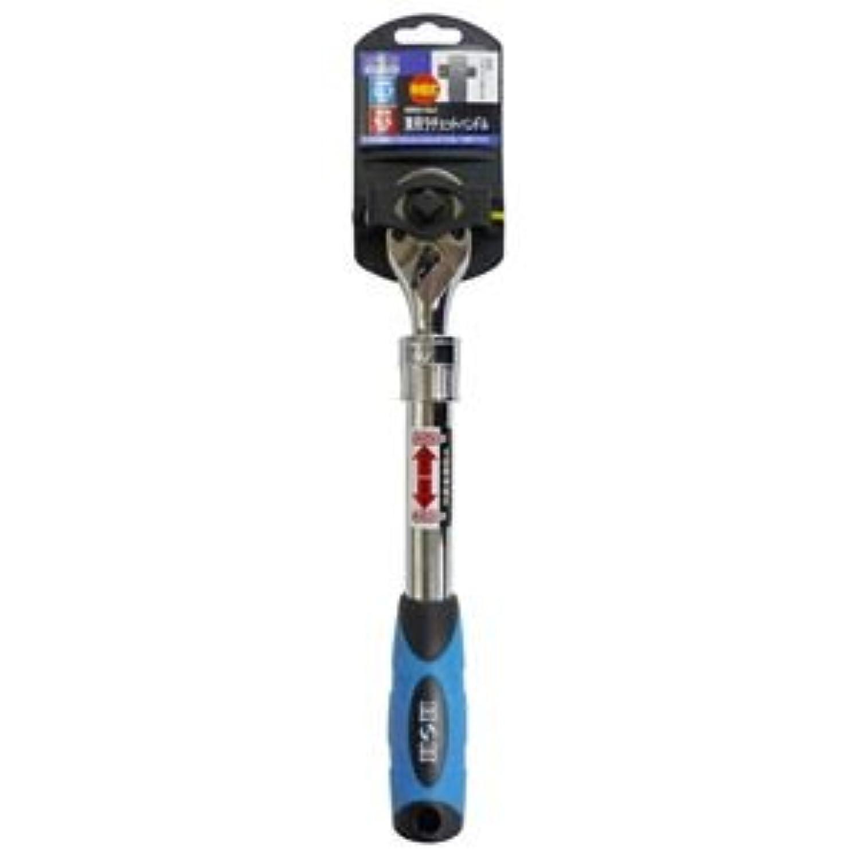 H&H ラチェットハンドル/作業工具 【伸縮式兼用】 差込角9.5/12.7mm 両面ドライブ角方式