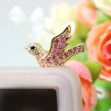 YP253-12 Bird [ Pink ] Shinzi Katoh Design ear phone pierce / シンジカトウ イヤホンピアス バード ピンク