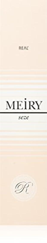 到着食品慎重にメイリー セゼ(MEiRY seze) ヘアカラー 1剤 90g ピンク