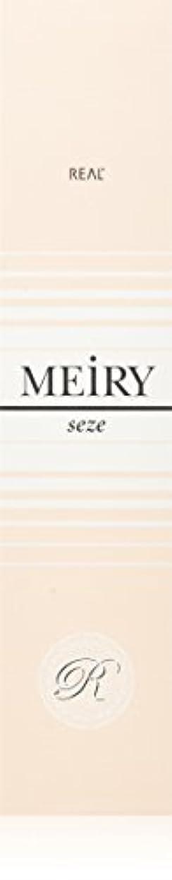 シンボルピクニックキルトメイリー セゼ(MEiRY seze) ヘアカラー 1剤 90g ピンク