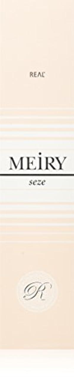 障害者美しい塩辛いメイリー セゼ(MEiRY seze) ヘアカラー 1剤 90g ピンク