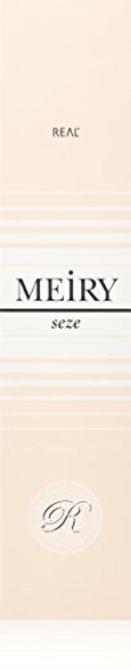 セラーフィットあいまいなメイリー セゼ(MEiRY seze) ヘアカラー 1剤 90g ピンク