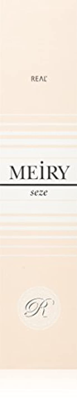 マサッチョ失効アサートメイリー セゼ(MEiRY seze) ヘアカラー 1剤 90g ピンク