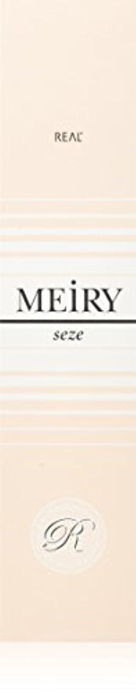 に実業家コミュニティメイリー セゼ(MEiRY seze) ヘアカラー 1剤 90g ピンク