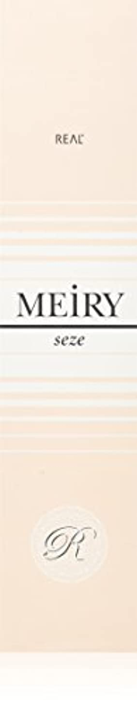 メイリー セゼ(MEiRY seze) ヘアカラー 1剤 90g ピンク