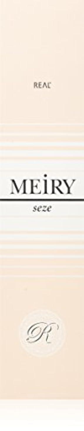 違反する戦うセージメイリー セゼ(MEiRY seze) ヘアカラー 1剤 90g ピンク