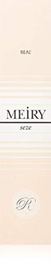 許さない無限株式メイリー セゼ(MEiRY seze) ヘアカラー 1剤 90g ピンク