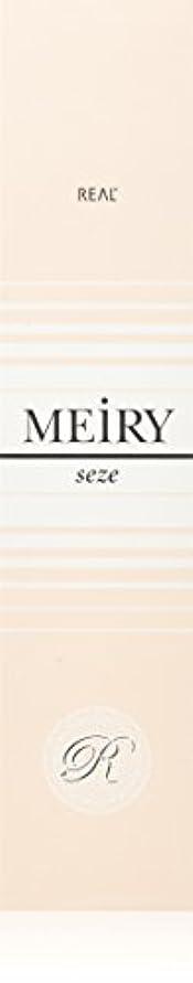 協定ダウン実現可能メイリー セゼ(MEiRY seze) ヘアカラー 1剤 90g ピンク