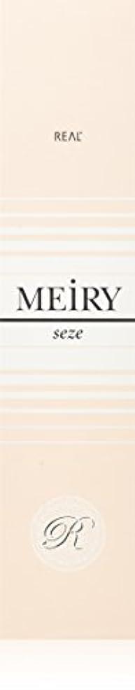言語超高層ビルカードメイリー セゼ(MEiRY seze) ヘアカラー 1剤 90g ピンク