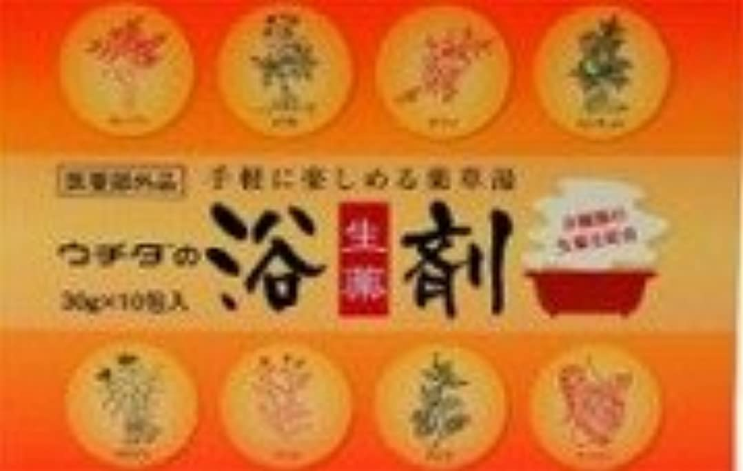 無駄な自由上にウチダの 生薬浴剤 30g×10包 【医薬部外品】