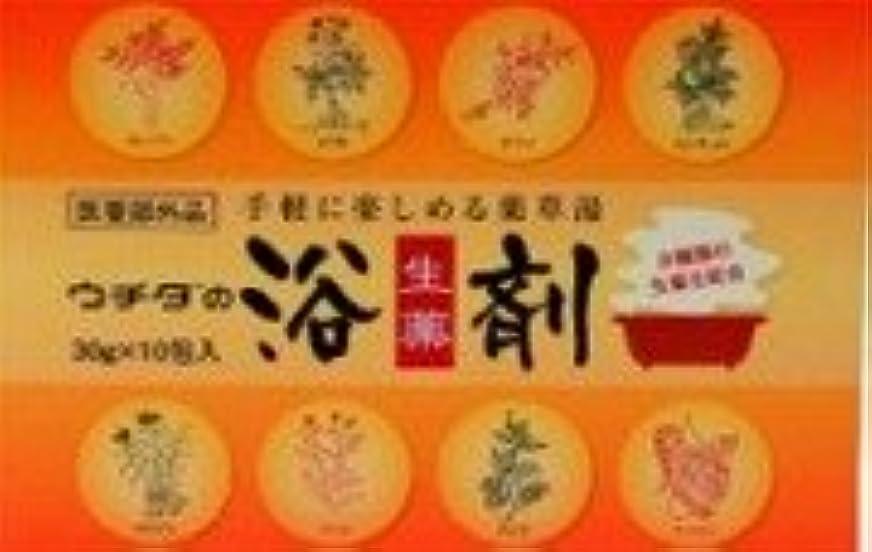 ラジエーター脱獄言うまでもなくウチダの 生薬浴剤 30g×10包 【医薬部外品】