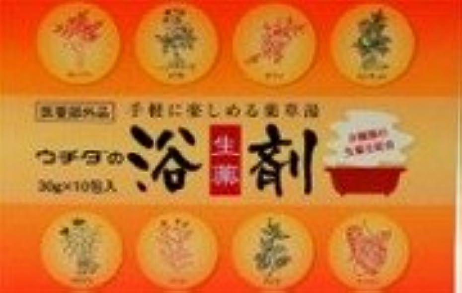 デンマーク語評価する公園ウチダの 生薬浴剤 30g×10包 【医薬部外品】